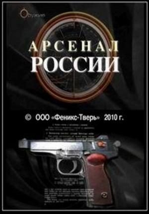 Российский сериал торрент скачать