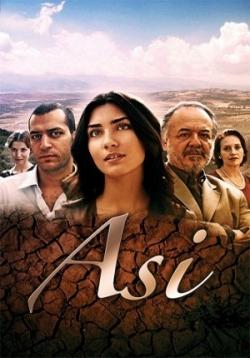 Карадай турецкий сериал скачать торрент.