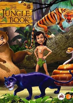 скачать с торрента книга джунглей