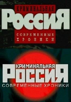 Gta / grand theft auto: криминальная россия (2010) pc | repack.