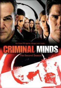 Мыслить как преступник 9 сезон смотреть онлайн бесплатно в hd.