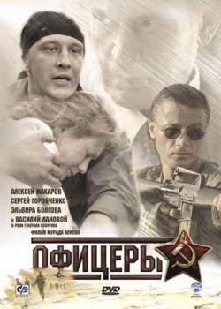 Скачать русские сериалы через торрент бесплатно.