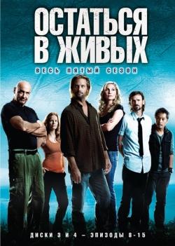 Остаться в живых — lost (2004-2010) 1,2,3,4,5,6 сезоны | сериал.