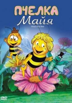 скачать пчелку майю через торрент