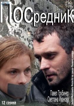 грач сериал 1 сезон скачать торрент