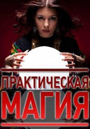 Скачать видеокурс lightroom – практическая магия (2013) pcrec.