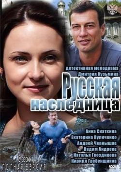 Русские сериалы торрент файлотека.