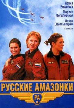 Скачать сериал команда 2004 торрент.