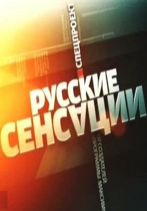 Остроумов-веденина, музыка и. Корнелюка письмо из к-ф русский.
