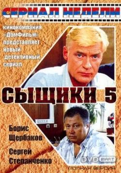 Русские любовные сериалы скачать торрент