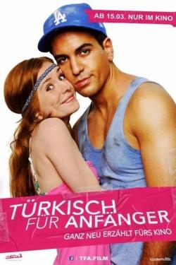 Любовь и ненависть турецкий сериал торрент strongwindinvestments.