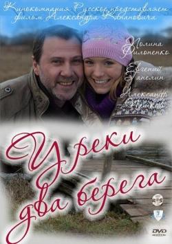 На чесапикских берегах (сериал 2016) 1-5 серия скачать торрент.