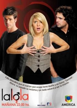 Дон корлеоне сезон 1 (2007) смотреть онлайн или скачать сериал.